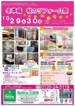 1319349595-news