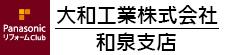 bn_izumi