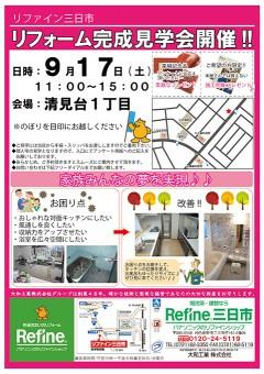 1316054525-news