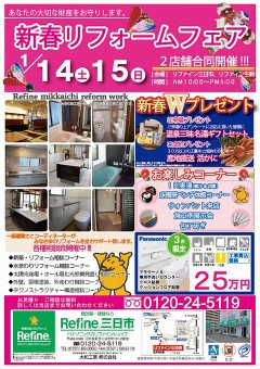 1326012212-news