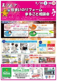 1343961642-news