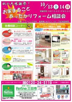 1348355069-news